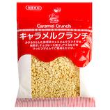 私の台所 キャラメルクランチ 40g│製菓材料