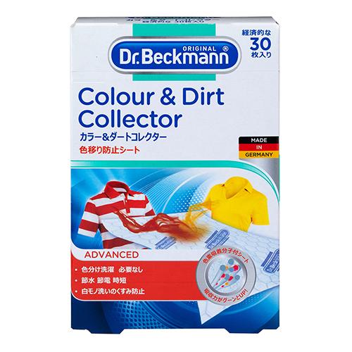 ドクターベックマン カラーダート&コレクター 30枚入り