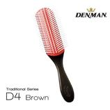 デンマン ブラシ D−4 ブラウン