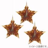 ジンジャーレイ メタリックスター ハンギングデコレーションズ スターシェイプド GGRMS-164