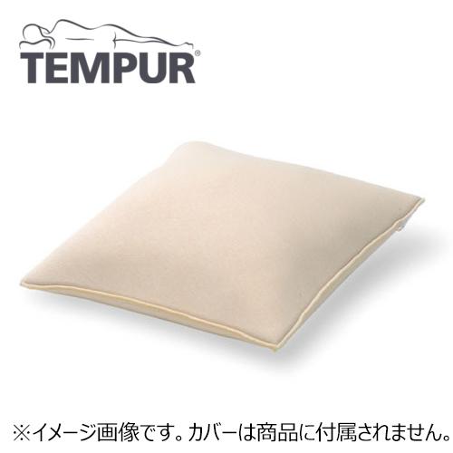 テンピュール スローピロー【取寄商品】お届けまで約1週間~10日間