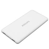 フィリップス(PHILIPS) モバイルバッテリー 10000mAh DLP6712NW/11 ホワイト