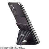 モフト(MOFT) X 多機能スマートフォンスタンド ワイヤレス充電対応モデル カーボンブラック│携帯・スマホアクセサリー 携帯・スマホスタンド
