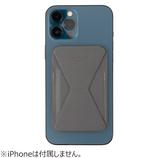 【iPhone12/12ProMax/12Pro/12mini】 モフト(MOFT) Snap-On iPhone12シリーズ専用スタンド マグセーフ(MagSafe)対応 アッシュグレー│携帯・スマホアクセサリー 携帯・スマホスタンド