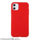 【iPhone11】 ホールディット(holdit) ソフトタッチシリコンケース レッド