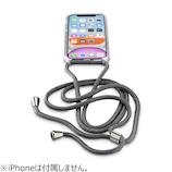【iPhone11】 セルラーライン(cellularline) ネックストラップ付ケース ブラック