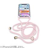 【iPhone11】 セルラーライン(cellularline) ネックストラップ付ケース ピンク