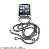 【iPhone11ProMax】 セルラーライン(cellularline) ネックストラップ付ケース ブラック
