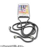 【iPhone7/8】セルラーライン(Cellularline) ネックストラップ付ケース  ブラック│携帯・スマホケース iPhoneケース
