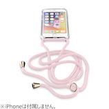 【iPhone8/7】 セルラーライン(cellularline) ネックストラップ付ケース ピンク