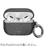 AirPodsPro レザー調カバー カラビナ付 黒