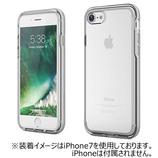【iPhone7Plus/iPhone8Plus】 motomo アクロームシールド プレミアムケース シルバー
