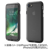 【iPhone7Plus/iPhone8Plus】 motomo アクロームシールド プレミアムケース ブラック