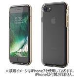 【iPhone7Plus/iPhone8Plus】 motomo アクロームシールド プレミアムケース ゴールド