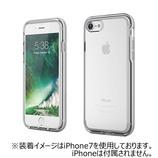 【iPhone7/iPhone8】 motomo アクロームシールド プレミアムケース シルバー
