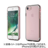 【iPhone8/iPhone7】 motomo アクロームシールド プレミアムケース ローズゴールド