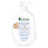 <今だけプレゼント> ピッパースタンダード(PiPPER STANDARD) PS 哺乳瓶・野菜用洗浄剤 ジェントルフレッシュ PS-BNC001 500mL