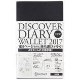 【2017年1月始まり】 DISCOVER_DIARY ウォレット 1日1ページ A5スリム ブラック
