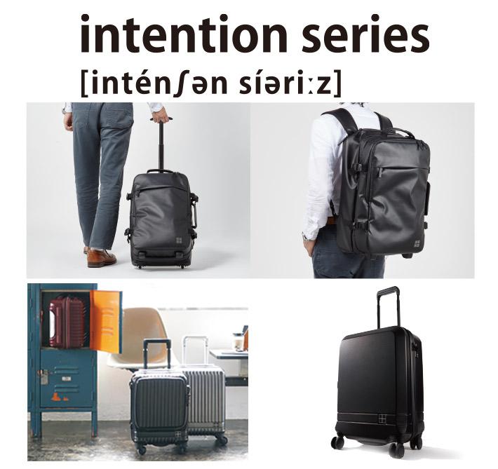 インテンションスーツケース