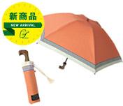 東急ハンズオリジナル hands+ 日傘