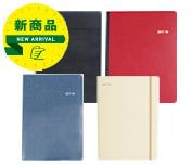 東急ハンズオリジナル hands+ 7月始まりダイアリー