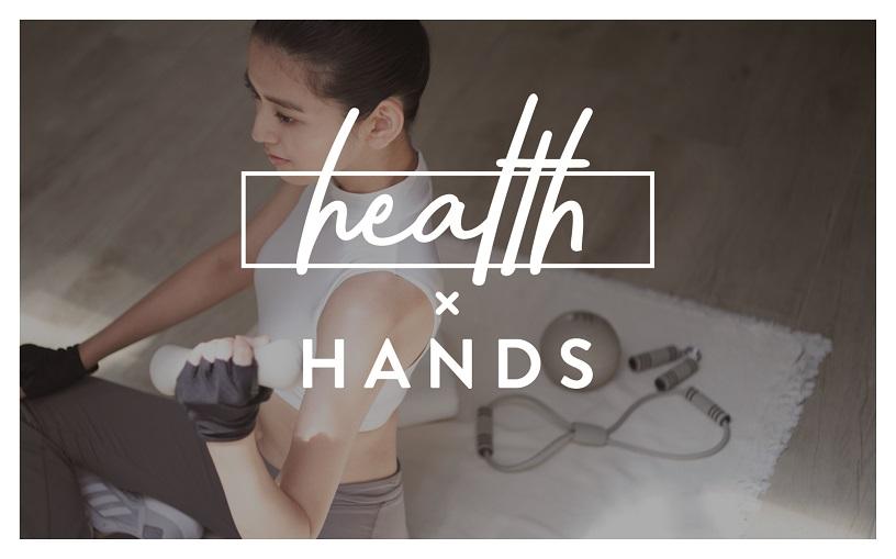 health×HANDS