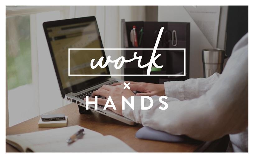 work×HANDS