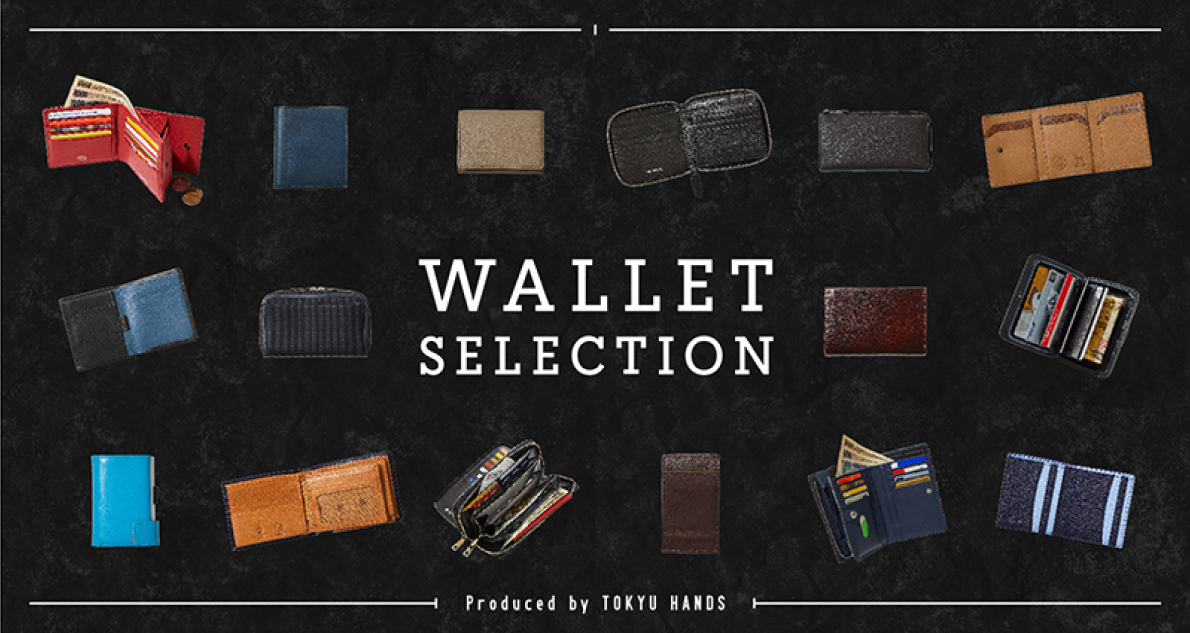 WALLET SELECTION