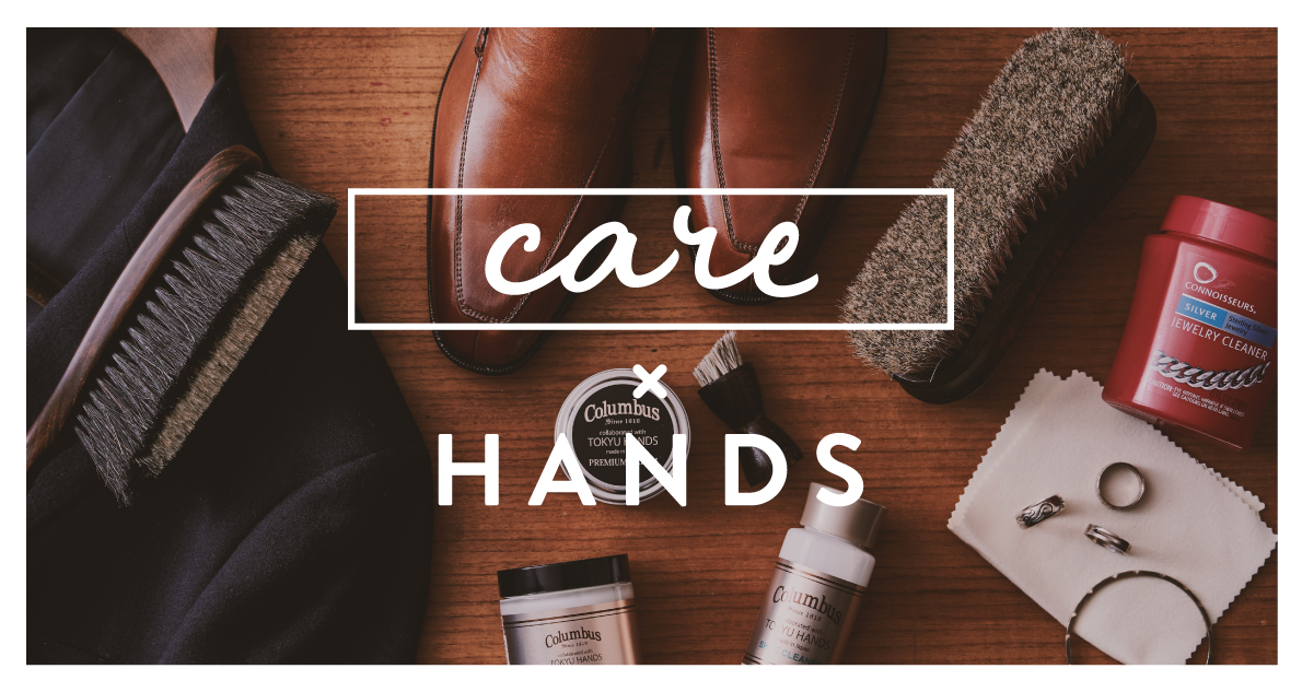 care×HANDS