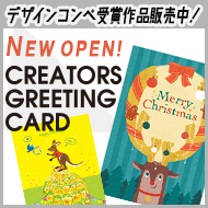 CREATORS GREETING CARD