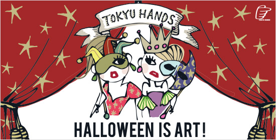 【HALLOWEEN IS ART!】
