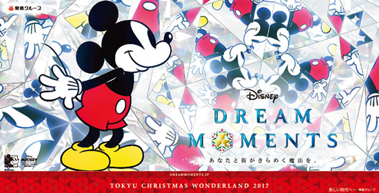 【Disney DREAM MOMENTS】