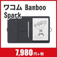 ワコム Bamboo Spark