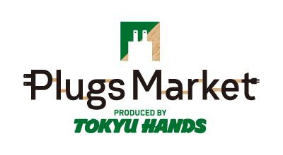 Plugs Market(プラグス マーケット)