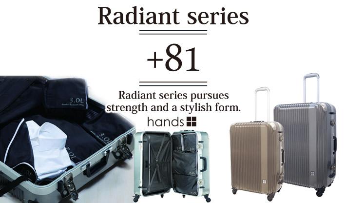 東急ハンズ hands+ radiantsuitcase レディエントスーツケース