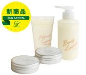 ハンズオリジナル 松山油脂モイスチャークリームシリーズ