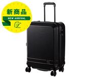 東急ハンズオリジナル hands+ インテンションシリーズ レインタイトスーツケース