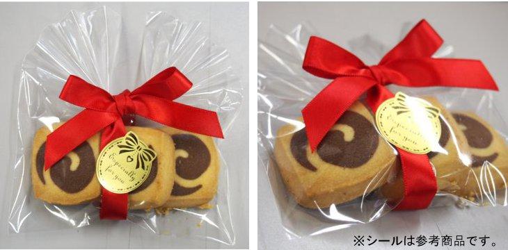 クッキーのラッピング方法~サテンリボン+シール 1~