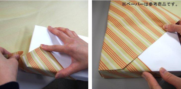 すべての折り紙 折り紙 小物 : ラッピング箱(ボックス)での ...